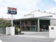 新田工場 写真