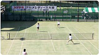 、『シマヤ杯グルメレディースカップ』(テニス大会) 写真
