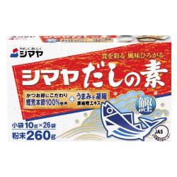 http://www.shimaya.co.jp/lineup/assets_c/2012/02/1_s-26-thumb-250x250-15.jpg