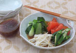 夏野菜の湯びき